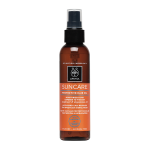 Suncare_protective_hair_oil